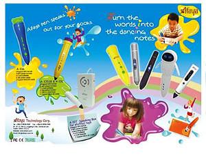幼児の知育教育に音声ペンを活用すると